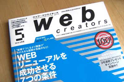 20100512-1.jpg