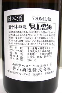 20100515-3.jpg