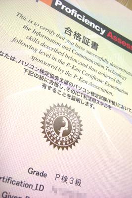 20100828.jpg