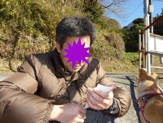 PICT202.jpg