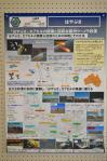 DSC_0012_20110522132246.jpg