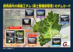 damc-map-B.jpg