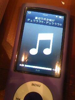 20100118155532