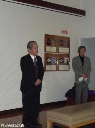 村田英雄生誕祭(2010年1月17日)02