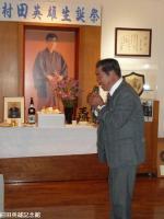 村田英雄生誕祭(2010年1月17日)06