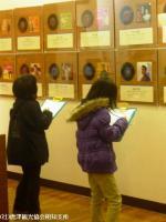 相知小学校3年生(2010年1月21日)04