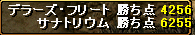 110307gv3sanato0306.png