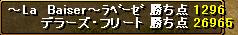 110324gv10labaiser0320.png