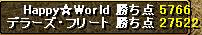 110324gv11happyworld0322.png