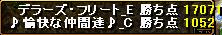 110416gv8yuai0414.png