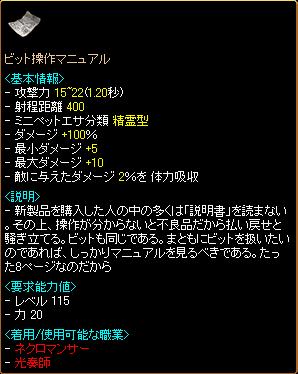 110430bit.png