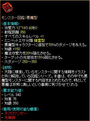 110430mob-d.png