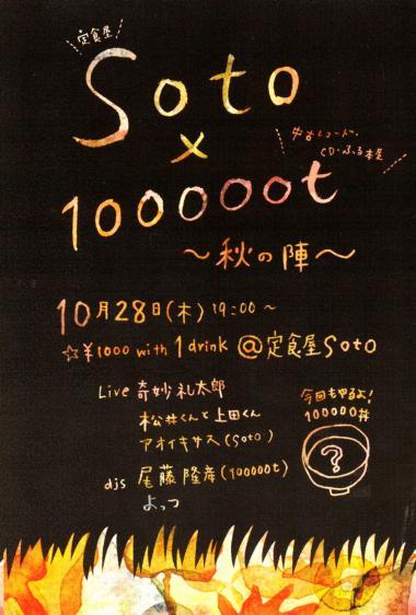 IMG_0001_NEW_convert_20101013134319[1]