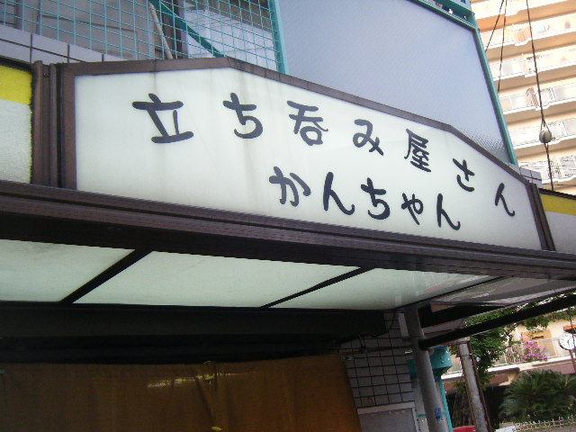 2011_0522北浜のオカンの0047