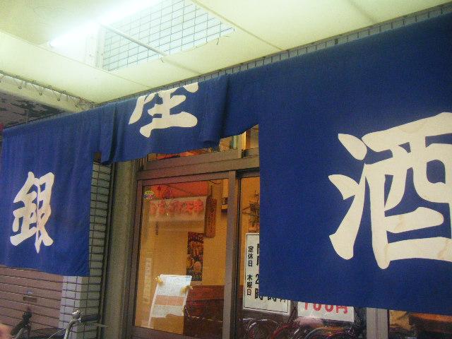 2011_0607北浜のオカンの0014