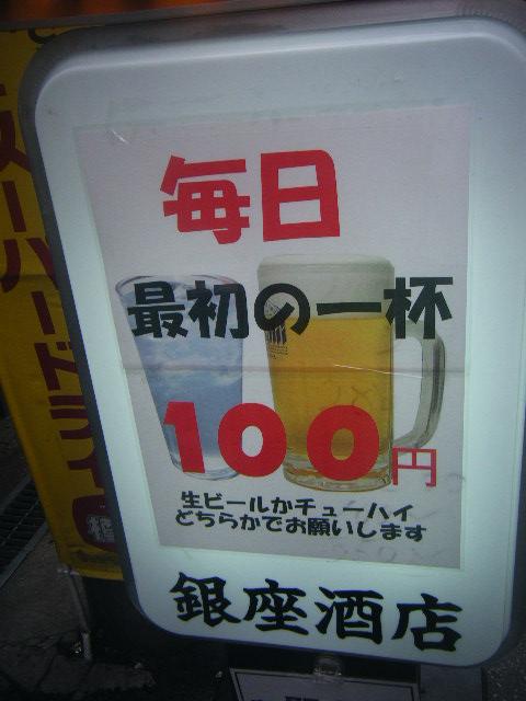 2011_0607北浜のオカンの0020