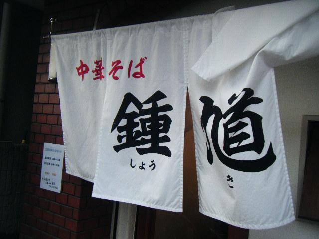 2011_0609北浜のオカンの0013