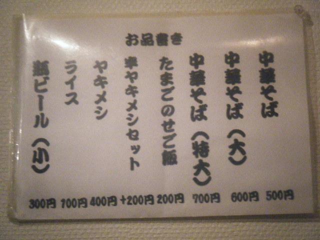2011_0609北浜のオカンの0006