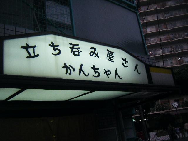 2011_0609北浜のオカンの0015