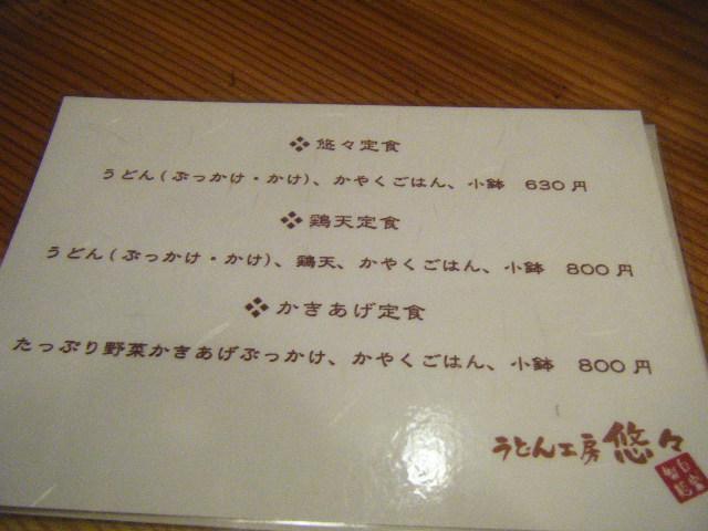 2011_0614北浜のオカンの0016