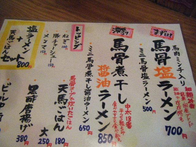 2011_0620北浜のオカンの0002