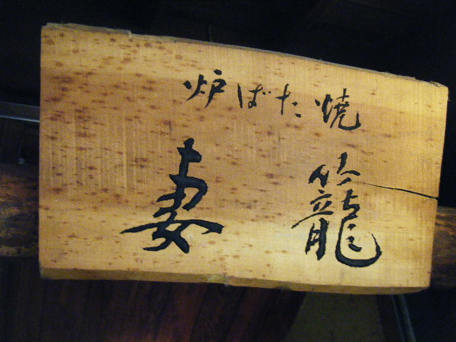 2011_0624北浜のオカンの0030