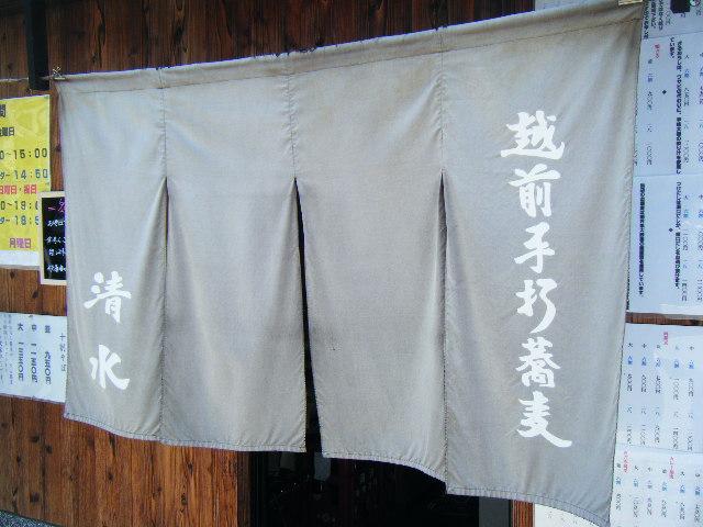 2011_0630北浜のオカンの0017