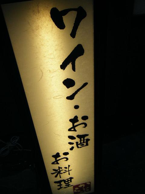 2011_0711北浜のオカンの0053