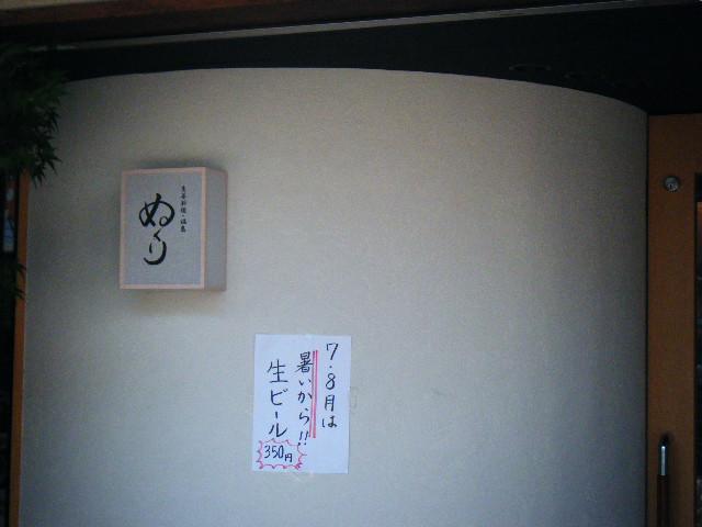 2011_0719北浜のオカンの0064