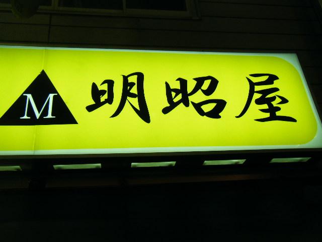 2011_0728北浜のオカンの0025