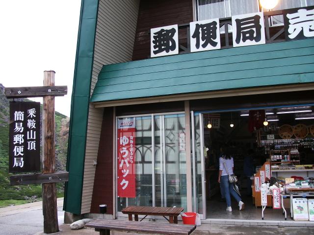 2011_0811北浜のオカンの0025