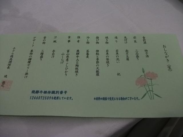 2011_0811北浜のオカンの0033