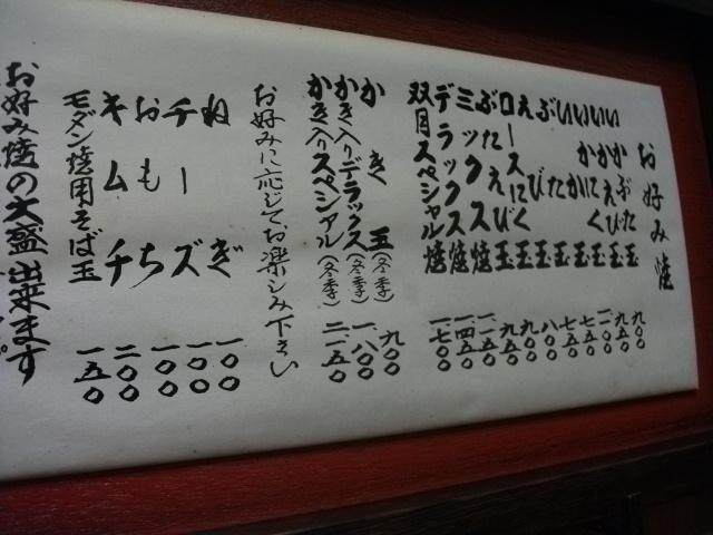 2011_0819北浜のオカンの0024