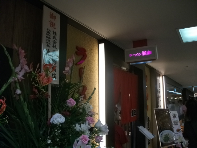 2011_0821北浜のオカンの0015