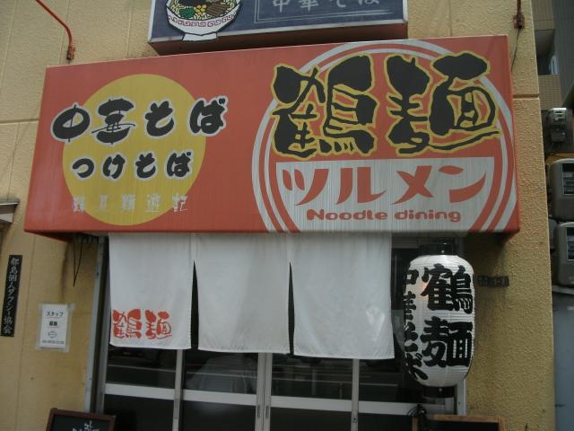 2011_0825北浜のオカンの0007