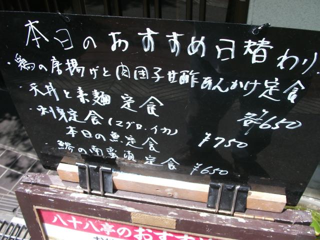 2011_0825北浜のオカンの0019