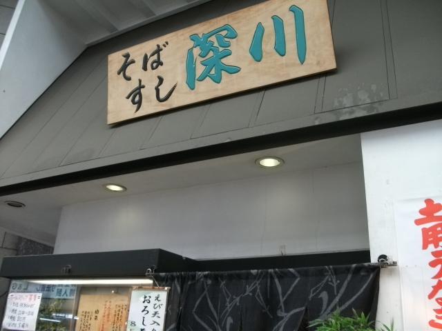 2011_0825北浜のオカンの0030