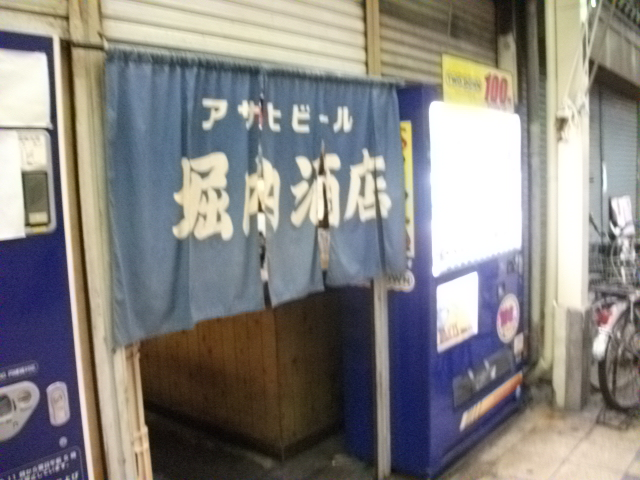 2011_0825北浜のオカンの0033