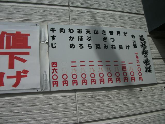 2011_0901北浜のオカンの0005