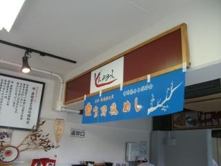 2011_0903北浜のオカンの0059