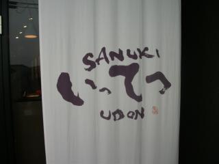 2011_0903北浜のオカンの0065