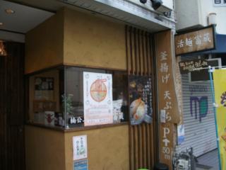 2011_0903北浜のオカンの0076