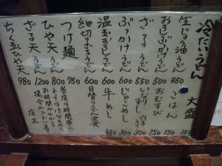 2011_0906北浜のオカンの0026