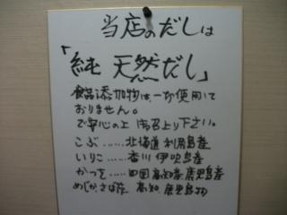 2011_0908北浜のオカンの0022