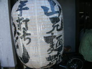2011_0913北浜のオカンの0008