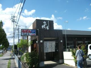 2011_0913北浜のオカンの0022
