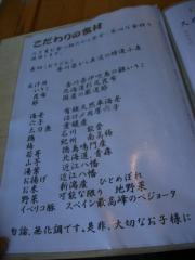 2011_0913北浜のオカンの0025