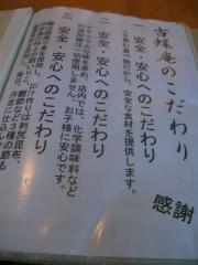 2011_0913北浜のオカンの0026