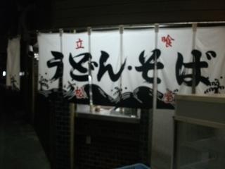 2011_0913北浜のオカンの0039