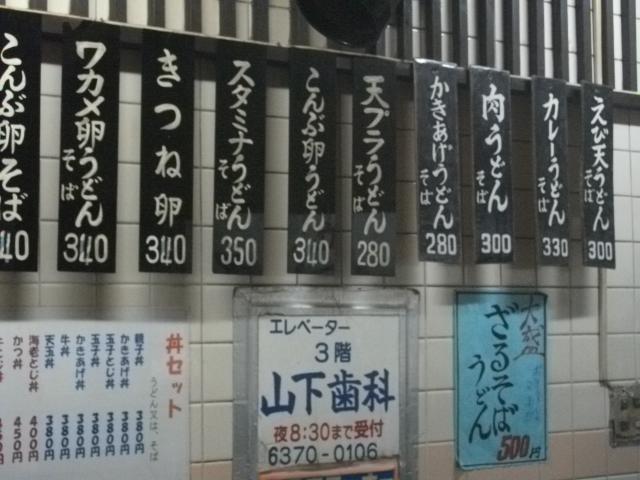 2011_0913北浜のオカンの0040